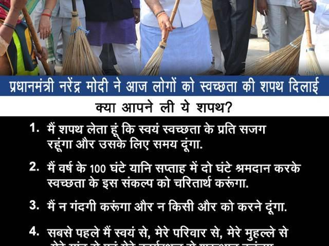 modi_clean india
