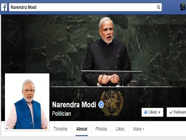 indian pm narendra modi ahead of many us politicians in number of american facebook fans