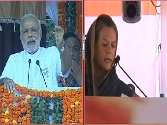 pm-modi and sonia gandhi rally