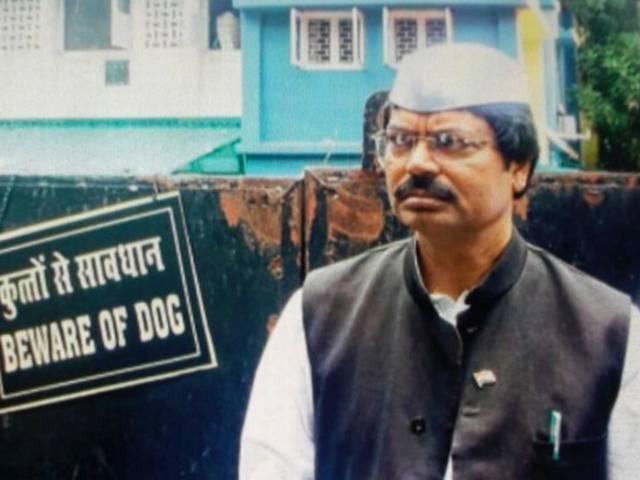 jharkhand-ex-minister-arrest
