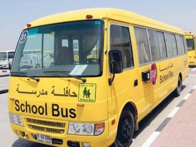 uae-school-bus-indian-girl