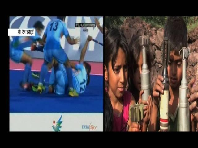 Indian Army_BSF_Hockey Match_Asian Games_