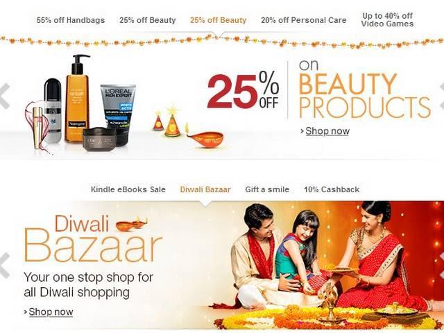 amazon_diwali_offer_weak