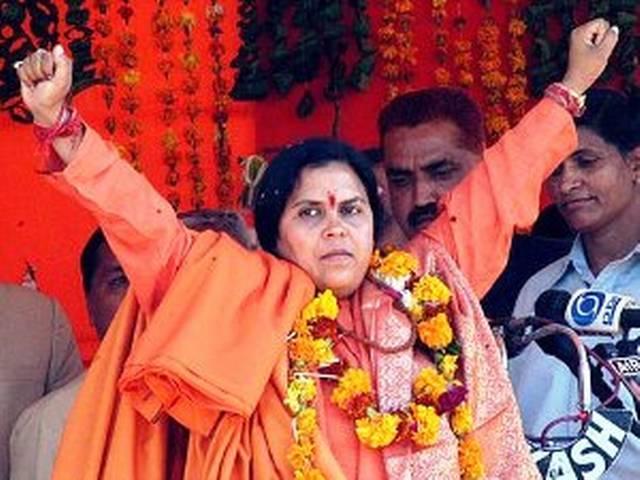 बीजेपी नेता उमा भारती को जान से मारने की धमकी