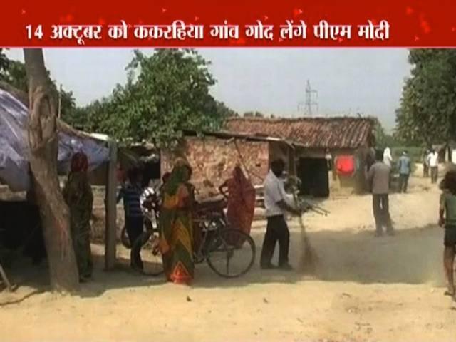 PM Modi to launch Saansad Adarsh Gram Yojana today