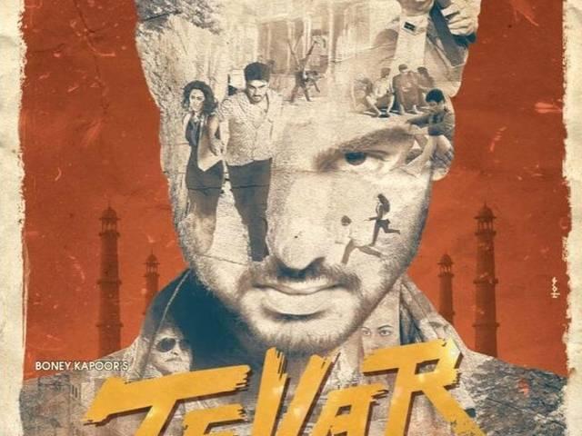 tewar_poster