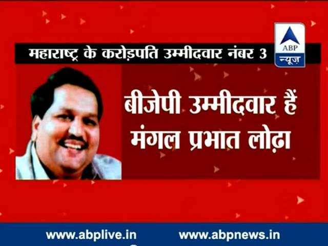 Top 5 crorpati candidates of maharastra assembly election