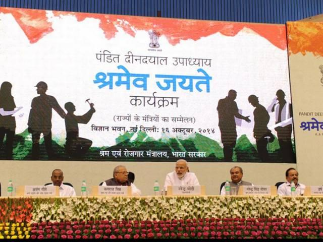 Narendra Modi to launch slew of schemes at labour meet today