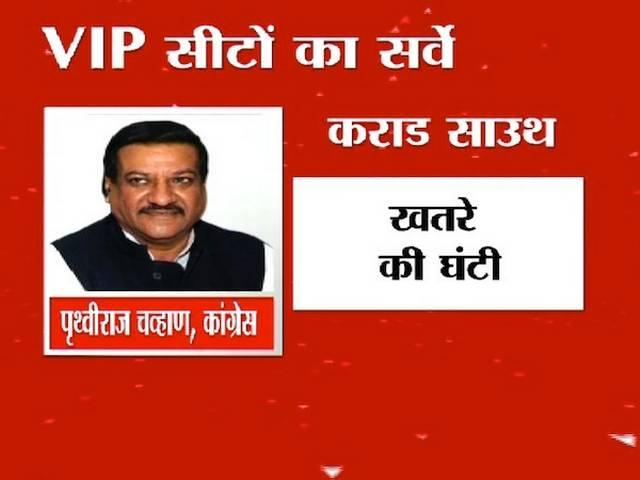 abp news vip exit poll