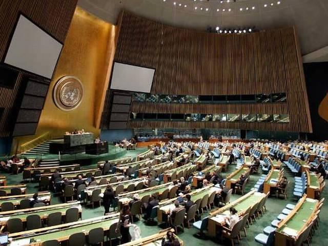 Elected five new non-permanent members of the UN Security Council