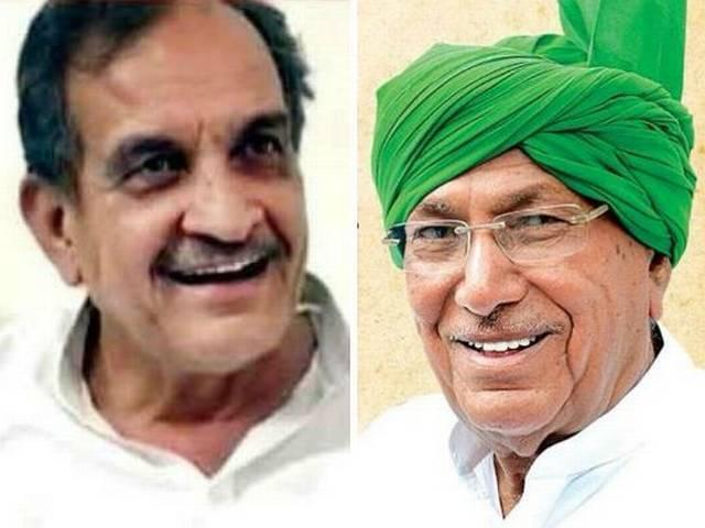 Haryana_BJP_Birendra Singh_Om Prakash Chautala_