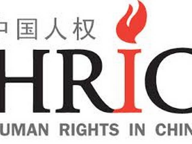 china-human-right-death