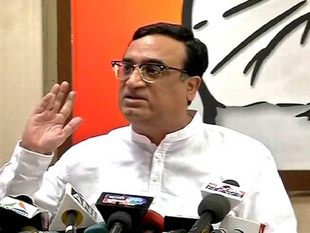 Blackmoney: Congress dares Arun Jaitley to disclose names