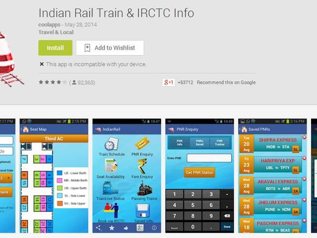 android app_train_indian railway