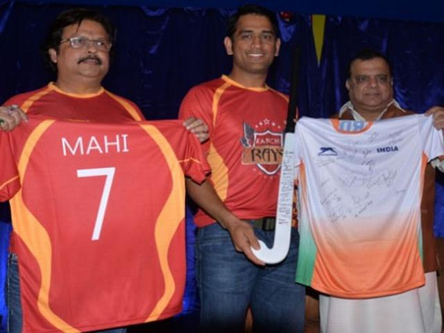 MS Dhoni Is The New Franchisee Owners For Ranchi Team Of Hero Hockey India League Alongwith Sahara India Pariwar