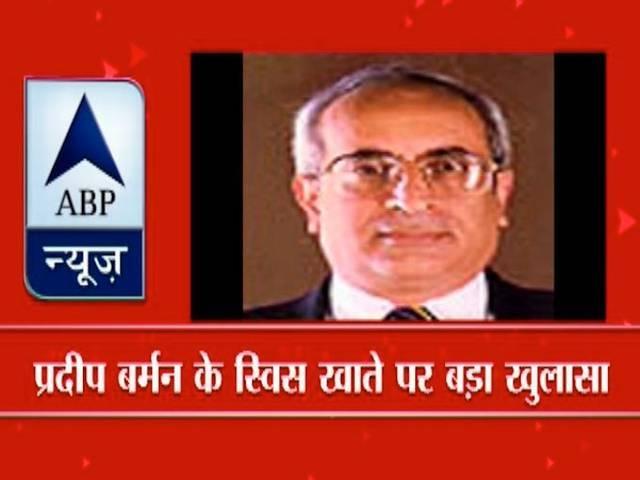 Black Money_Pradeep Barman_ABP News_