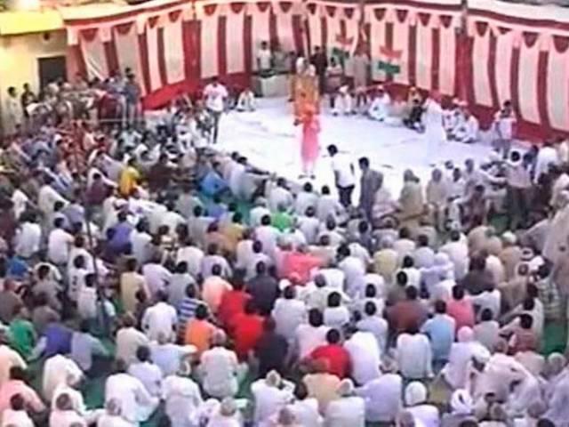 bawana_panchayat_muharram