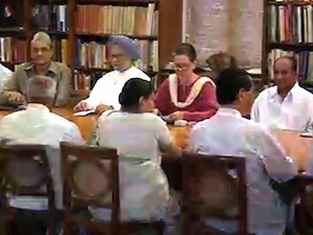 सरकार के बड़े फैसलों पर कांग्रेस पार्टी ने लगाई मुहर