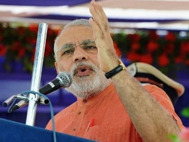 सरकारी खर्च पर विदेश गईं सोनिया गांधी: मोदी