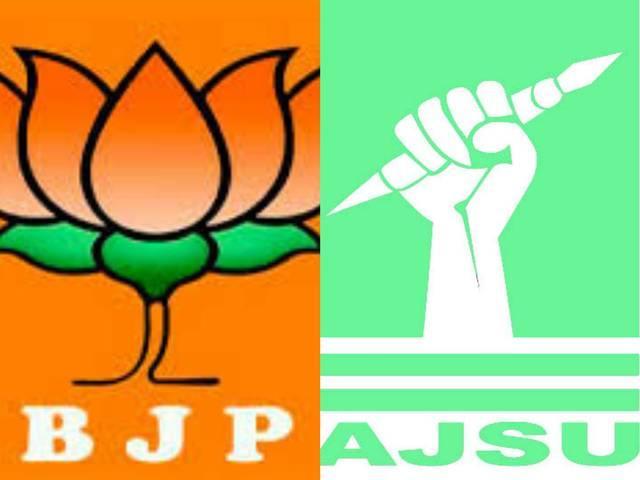 Jharakhand BJP