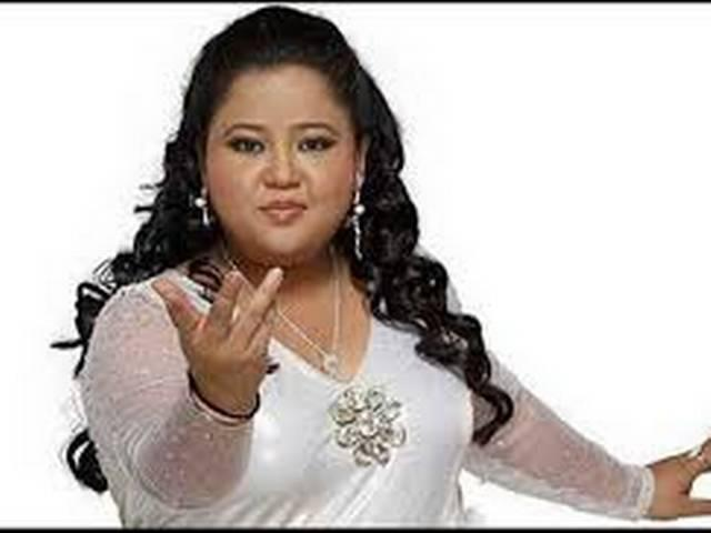 comedy queen Bharti Joined  kissing spree