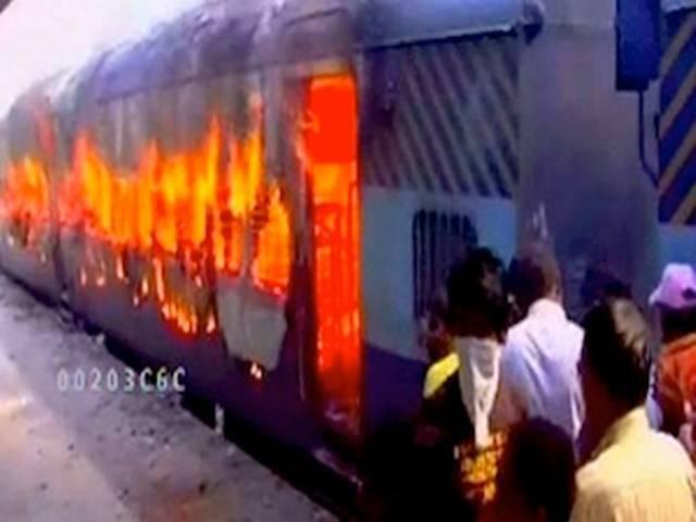 कर्नाटक: ट्रेन में लगी आग, दो लोगों की मौत