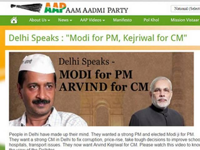AAP removes 'Modi for PM, Arvind for CM' banner from website
