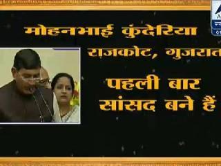 PM cabinet expansion