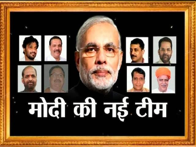 modi_will meet with new cabinet ministers