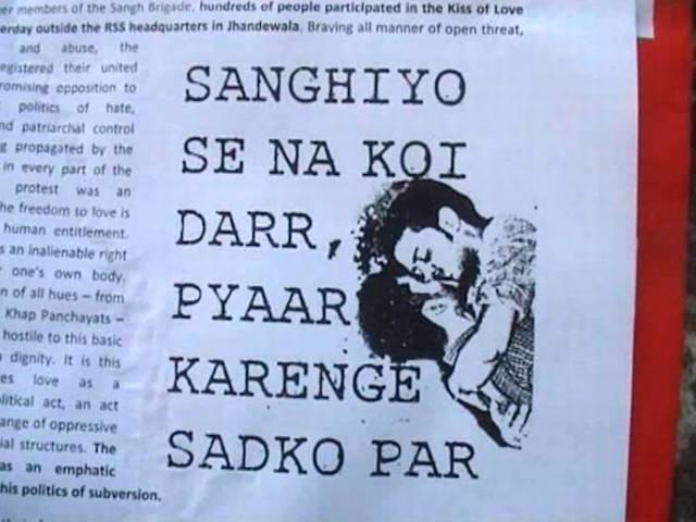 """protest in favor of """"Kiss of Love """" In JNU , kissed each other in front of  media"""