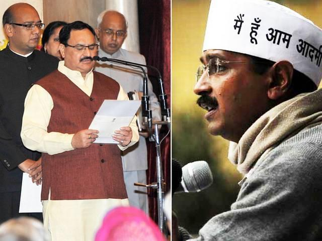AAP qustioned BJP to made JP Nadda minister