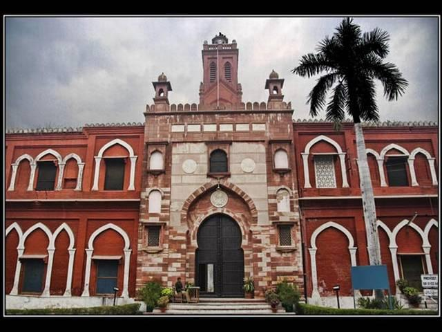 Girls in AMU library will 'attract' boys: VC