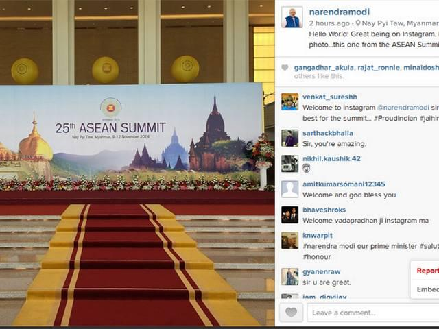 PM Narendra Modi Debuts on Instagram, Posts Picture From Myanmar