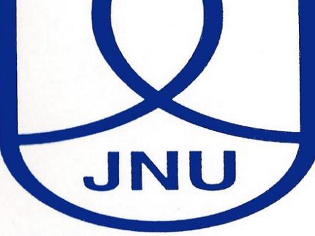jnu_rape_phd researcher_police