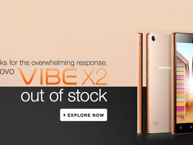 Vibe X2 will again available today on Flipkart