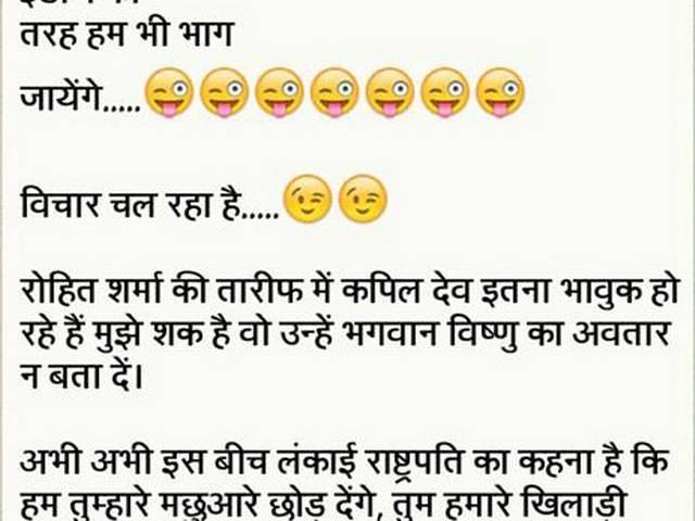 not kim kardashian but rohit sharma breaks the internet