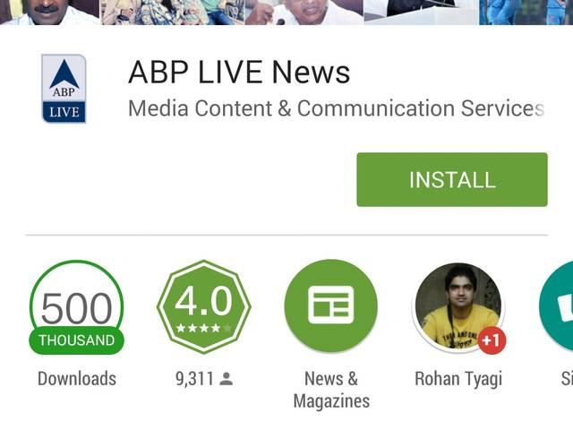 ABP News Contest: Install ABP NEWS App and win iPhone 6