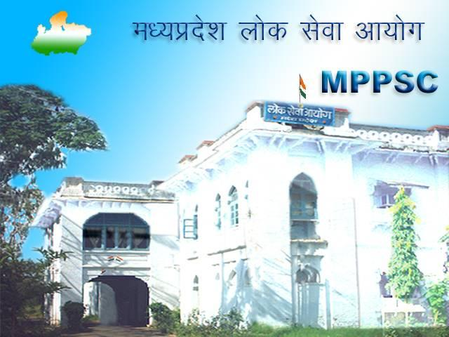 mppsc online examination from february