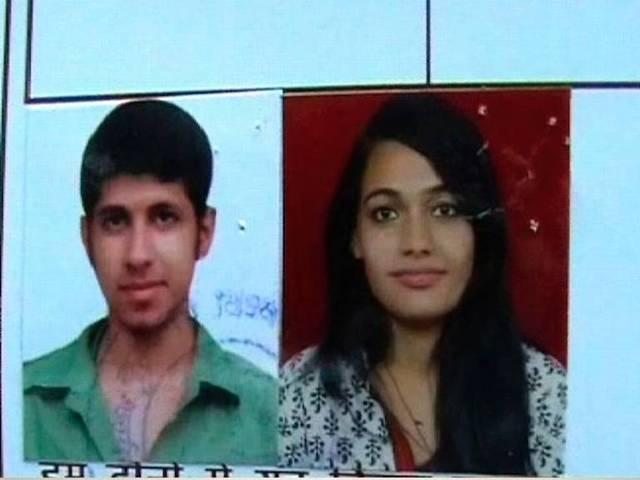 Honour Killing: Delhi girl killed allegedly by parents for inter-caste marriage