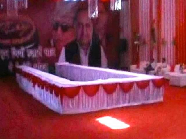 Mulayam Singh Yadav Birthday