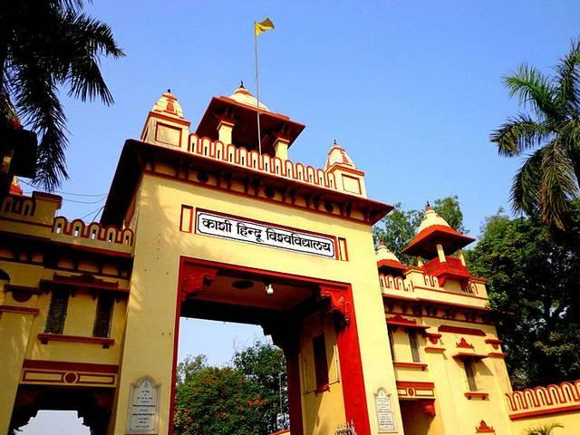 New vice chancellor takes charge at BHU