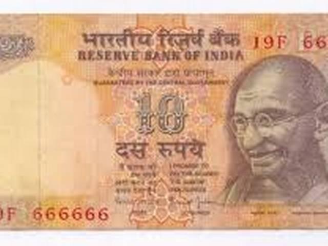 10 rupee plastic note