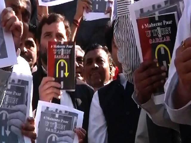 rahul_gandhi_on_protest