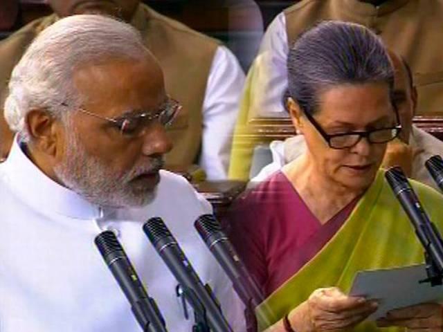 congress to support insurance bill after certain amendments