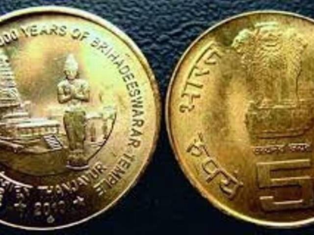Constitution does not permit coins with religious symbols: court