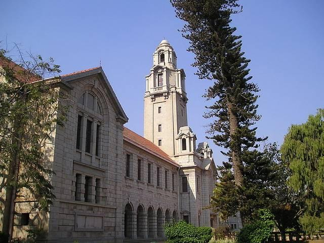 IISc, IIT-B make it to top 40 in varsity rankings