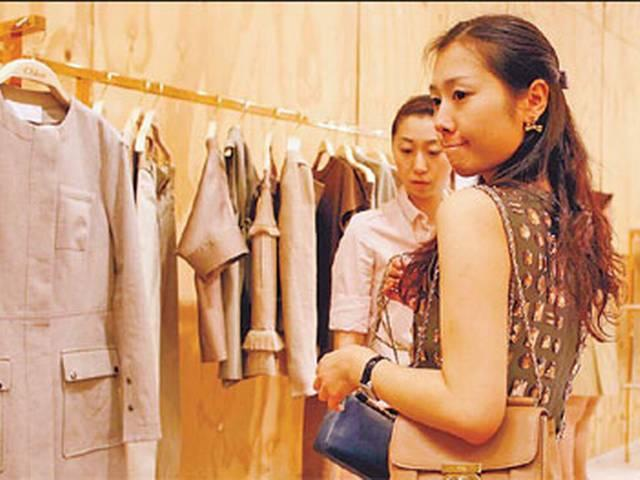 Beijing shop bans…. Chinese customers