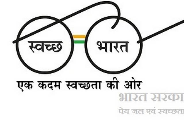 modi_swachh bharat abhiyaan