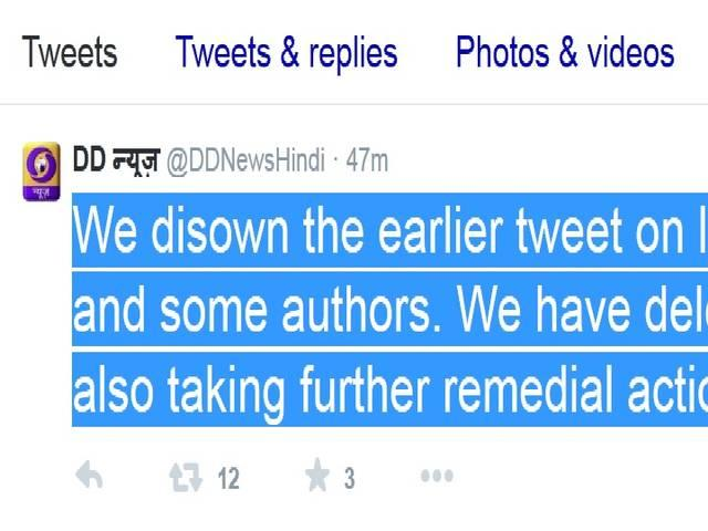 doordarshan in controversy again, tweets against chetan bhagat this time
