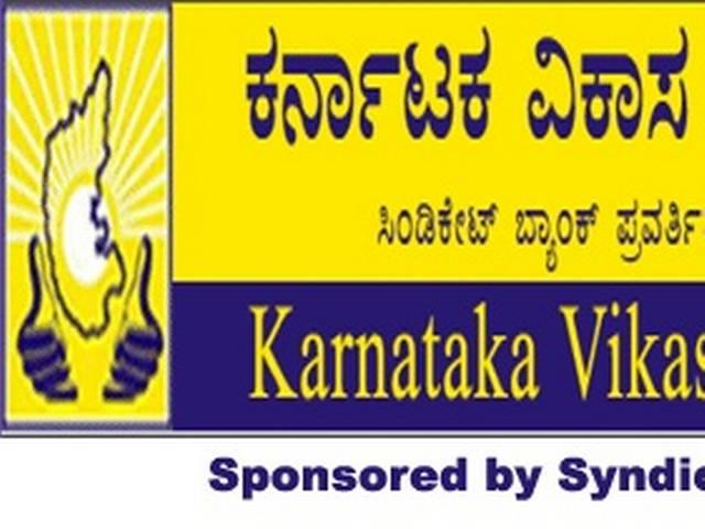 KVG Bank Recruitment 2014-2015 Apply Online (1126 Officer Scale/Assistant)